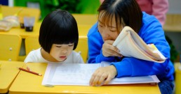 Dlaczego warto zapisać swoje dziecko do szkoły językowej